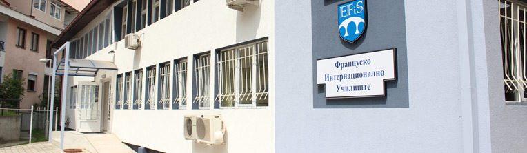Ecole française internationale de Skopje