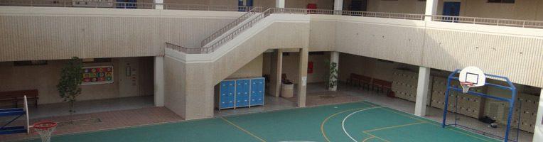 Lycée français Mlf d'Al-Khobar (Arabie Saoudite)