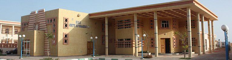 Ecole OSUI Odette du Puigaudeau de Dakhla
