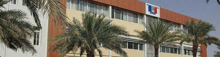 Lycée français international de l'AFLEC Dubaï