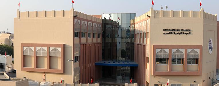 Établissement-Mlf-Bahrein