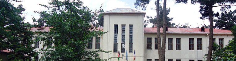 Lycée Malalaï Kaboul