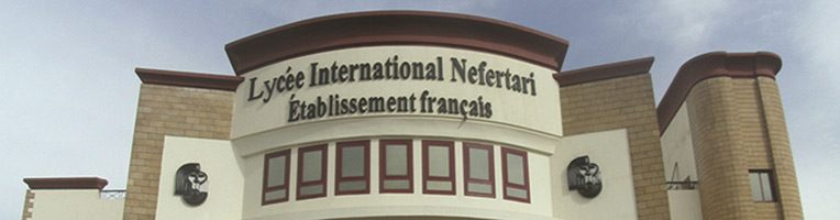 Lycée international Nefertari
