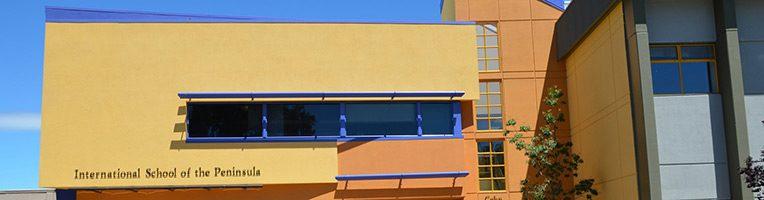 Ecole internationale de la Péninsule (Palo Alto)
