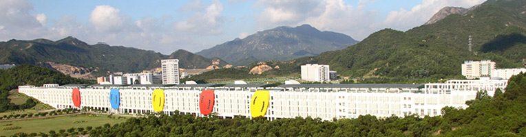 Institut franco-chinois de l'énergie nucléaire (IFCEN) - Université Sun Yat-sen