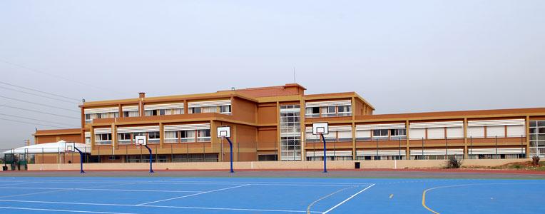 Lycée franco-libanais Mlf Alphonse de Lamartine - Tripoli