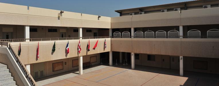 Cour élémentaire du lycée français Mlf d'AlKhobar en Arabie Saoudite