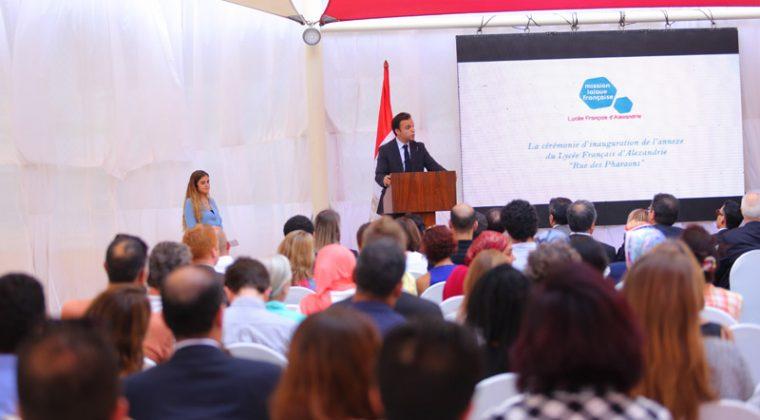 Inauguration de l'annexe du Lycée français d'Alexandrie (12/10/2016)