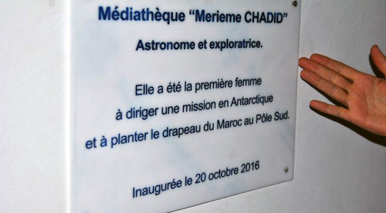 El Jadida 2016 plaque inaugurative