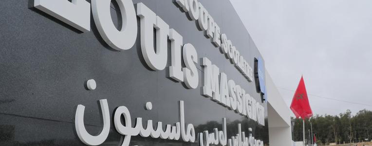 Groupe scolaire OSUI Louis Massignon de Casablanca