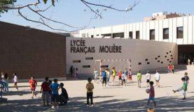 Batiment et cour, Lycée Molière de Saragosse, septembre 2014