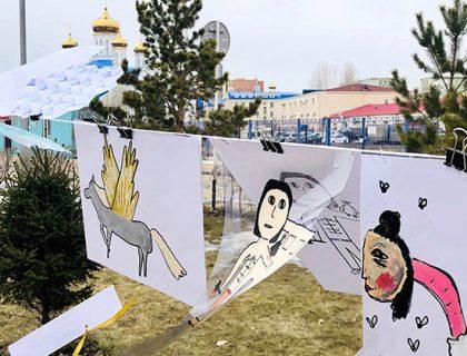 Ecole française internationale Charles de Gaulle, Miras, Astzana, Kazakhstan, mars 2019