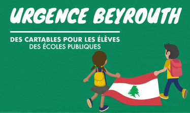 cartable solidaire - solidarité beyrouth