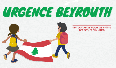 course solidaire - beyrouth - solidarité beyrouth