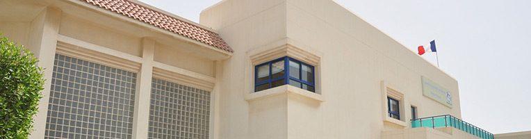 Lycée français - Mlf de Bahreïn