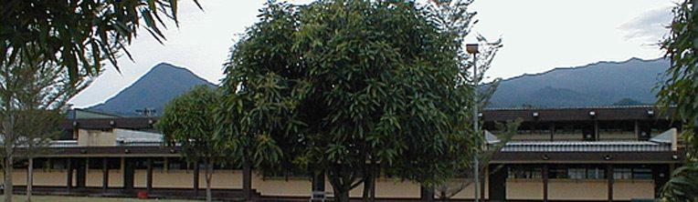 Ecole Sonara de Limbé (Cameroun)