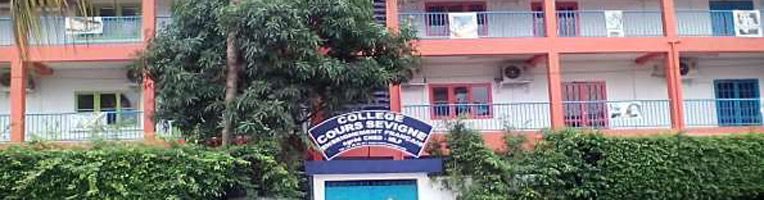 Collège Cours Sévigné, Abidjan (Côte d'Ivoire)