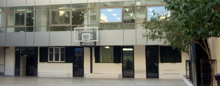 Lycée Français International Elite-Beyrouth