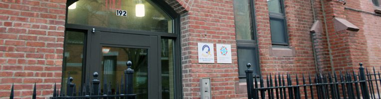 Ecole internationale de Brooklyn