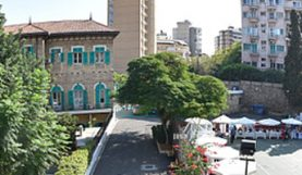 Lycée Abdel Kader de Beyrouth