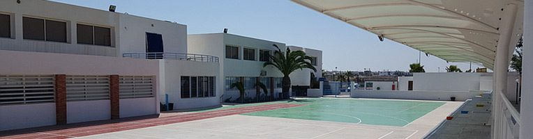Lycée français OSUI Agadir