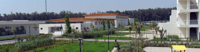 Groupe scolaire Louis Massignon de Casablanca (Bouskoura)