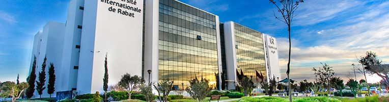 Université internationale de Rabat (2017)