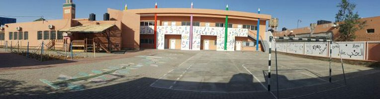 Ecole OSUI Paul Pascon de Laayoune
