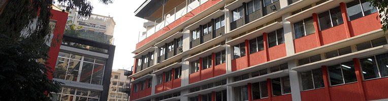 Lycée franco-libanais Mlf Verdun - Beyrouth