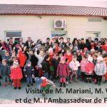 Ecole française Mlf Bouygues d'Ashgabat
