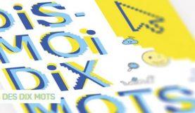 Logo du concours dis moi dix mots 2016-2017