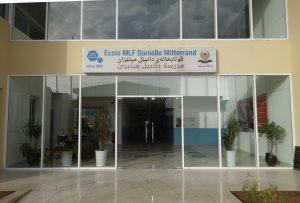 Ecole Danielle Mitterrand Erbil janvier 2017