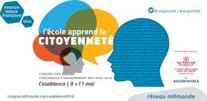 visuel congrès 2016 casablanca