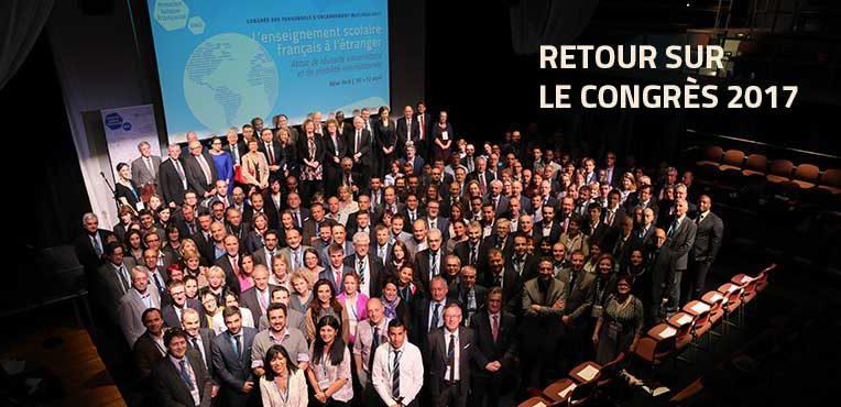 Photo de groupe congrès 2017