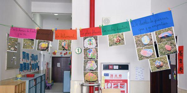 La Grande Lessive, Taishan, mars 2018